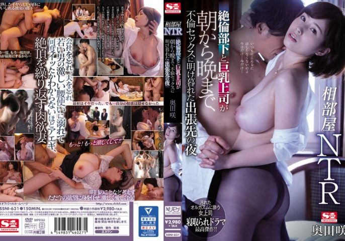 Ssni 631 A Female Boss With Big Tits And Her Employee Of The Month Go On A Business Trip Together And Spend The Entire Time Having Adulterous Sex Saki Okuda